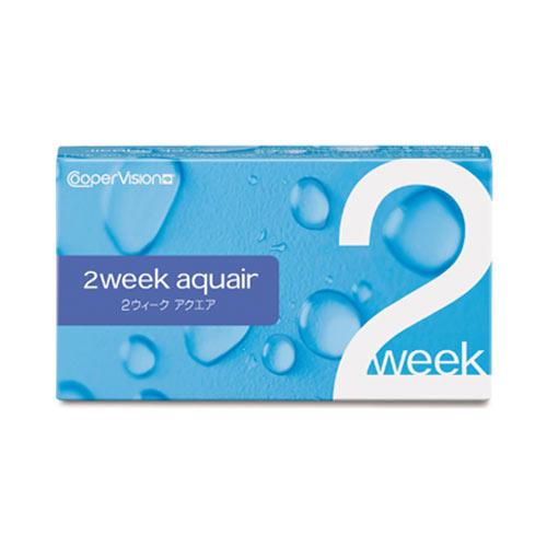 2week-aquair