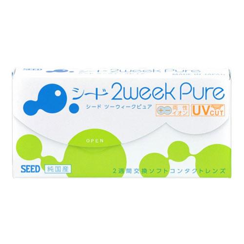 2week-pure