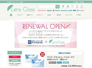 lensclass